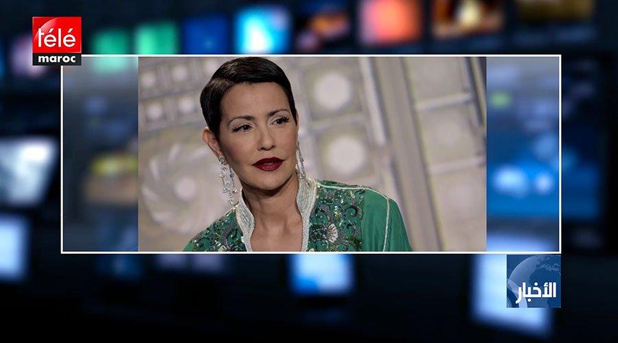 """الأميرة للا مريم تترأس حفل تدشين """"البازار الدولي"""" للنادي الدبلوما"""