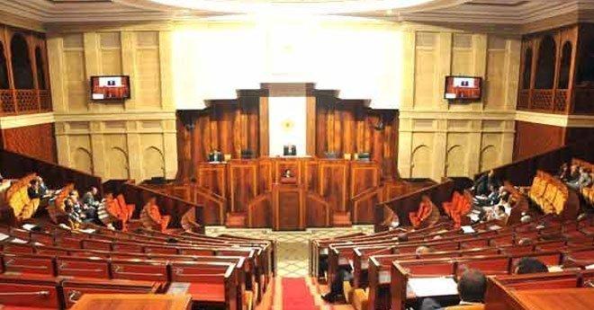 فيديو .. افتتاح الدورة التشريعية الثانية من السنة التشريعية 2017-2018