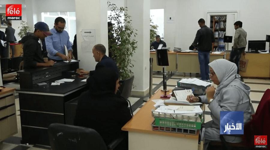 العثماني: الحكومة مهتمة بتسهيل استثمارات المغاربة المقيمين بالخارج