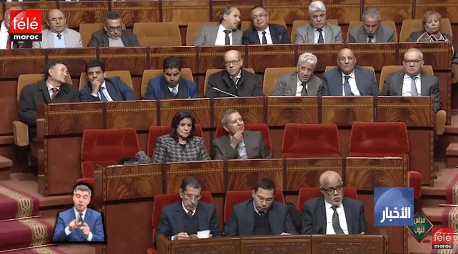"""مجلس النواب يصادق بالأغلبية على مشروع القانون الإطار المتعلق ب""""فرنسة التعليم"""""""