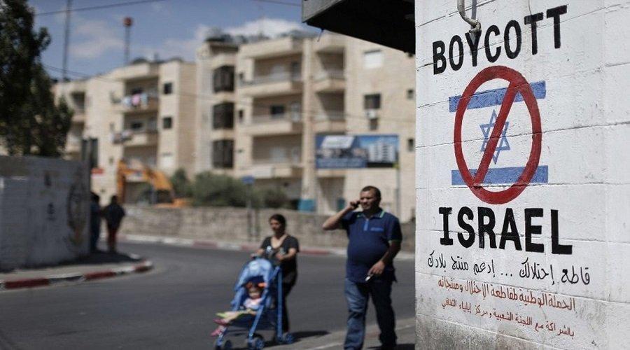 الأمم المتحدة تصدر قائمة بـ 112 شركة تنشط بالمستوطنات الإسرائيلية