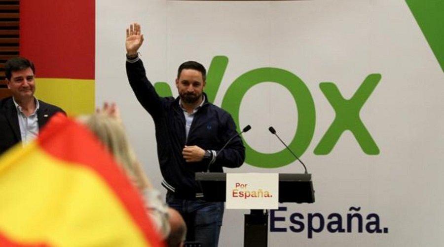 """هكذا تفاعل حزب """"فوكس"""" المعادي للمغاربة مع نتائج الانتخابات التشريعية الإسبانية"""