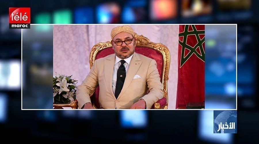 برقية تعزية ومواساة من الملك إلى الرئيس الفرنسي على إثر وفاة 13 جنديا فرنسيا بمالي