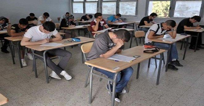 إلغاء امتحانات الفلسفة.. التفاصيل الكاملة لقرار خلق الجدل!!