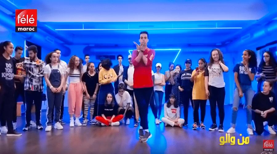 من والو: حكاية فرقة انطلقت من لاشيء لتصبح أشهر فرقة للرقص بالمغرب