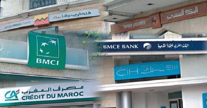 """البنوك المغربية ترفض منح قروض لأساتذة """"الكونطرا"""""""