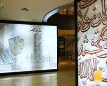 أروقة : قطع نقدية استثنائية تحكي تاريخ المغرب تجدونها في متحف بنك المغرب