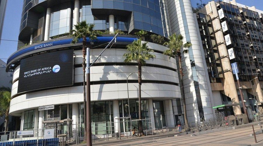 بنك إفريقيا يطلق مجموعة من الحلول التمويلية الخاصة بالدراسة