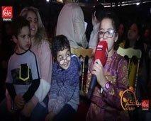 """صباحكم مبروك ينقل لكم الأجواء الرائعة التي مر فيها حفل الأطفال الذي أحيته فرقة """"KIDS UNITED"""""""