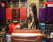 اتيكت..كيفاش نقدرو نوجدو حقيبة السفر ؟