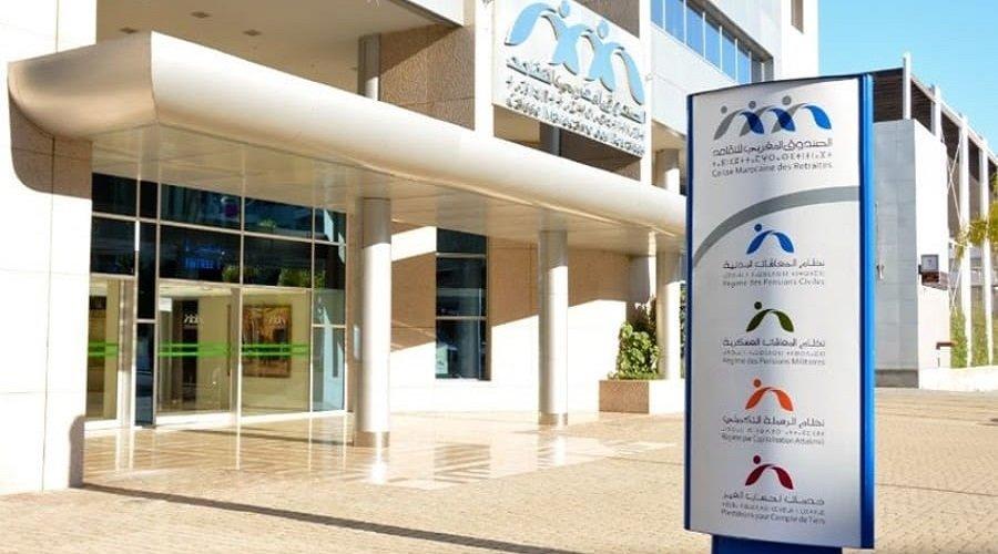 إجراءات جديدة بمراكز الاستقبال بالصندوق المغربي للتقاعد