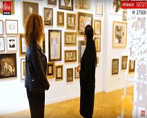 أروقة: رواق طيما مولود شغف زوجان بالفن