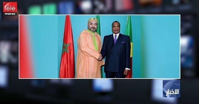 الملك يحل ببرازافيل للمشاركة في القمة حول لجنة المناخ والصندوق الأزرق لحوض الكونغو