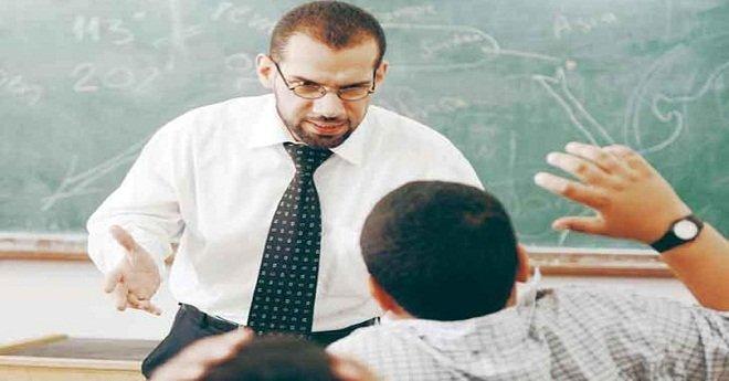 وزارة التربية الوطنية تدعو إلى تكثيف الجهود لمحاربة العنف في المدرسة المغربية