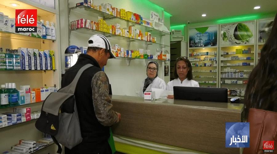 لحبابي : نرفض بيع الأدوية للعموم بالمصحات الخاصة وعيادات البيطرة