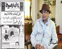 مانسيناكش: الفنان الكاريكاتيري المغربي حميد بوهالي