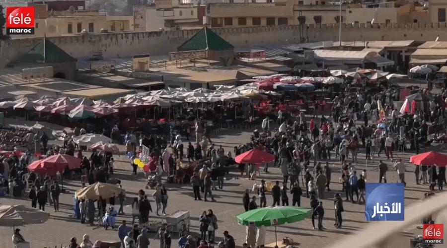 """إفلاس """"توماس كوك"""" يكبد الفنادق المغربية خسائر تقدر بـ 200 مليون درهم"""