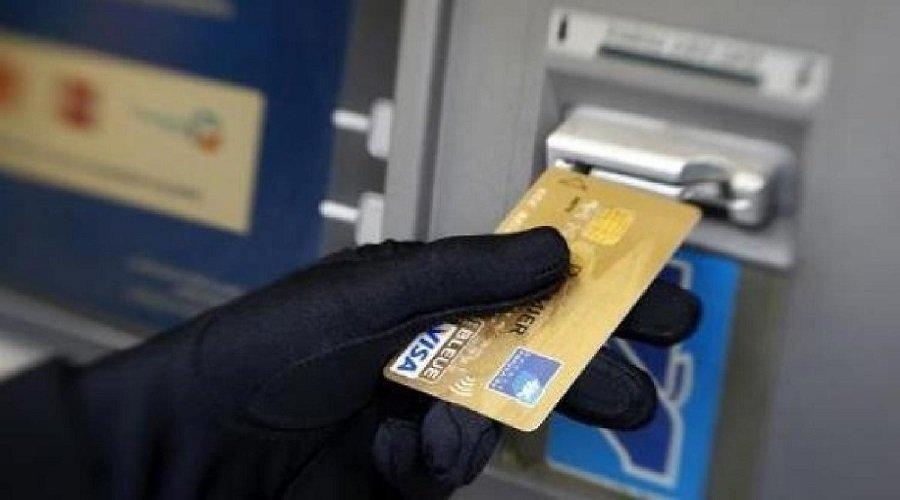 قرصنة البطاقات البنكية تطيح بـ 3 شبان في ميدلت