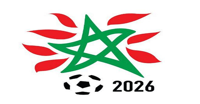 رسميا.. الفيفا تتفقّد جاهزية المغرب لاستضافة المونديال في هذا التاريخ