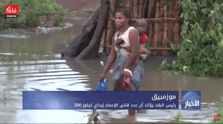الموزنبيق: رئيس البلاد يؤكد أن عدد قتلى إعصار إيداي تجاوز 200