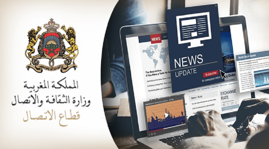 إحداث سجل وطني للخدمات الإعلامية يروم تنظيم مجال الإعلام الرقمي