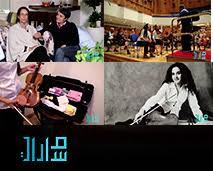 مسارات : العازفة مونية رزق الله