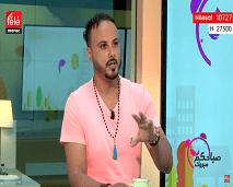 حاتم السلاوي: الحسين السلاوي متعرف حتى مات..أنا مغيب إعلاميا