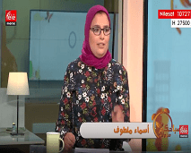 """كل ما يجب معرفته عن مرض """"بوصفير"""" عند الأطفال مع الدكتورة أسماء ملطوف"""