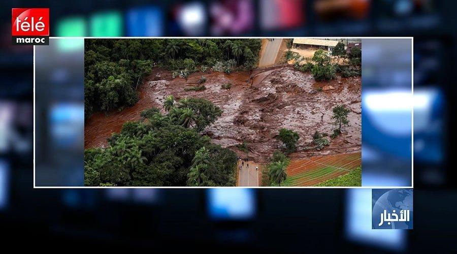 جيبوتي..بعد الأمطار الأخيرة 150 ألف شخص يحتاجون إلى مساعدات إنسانية