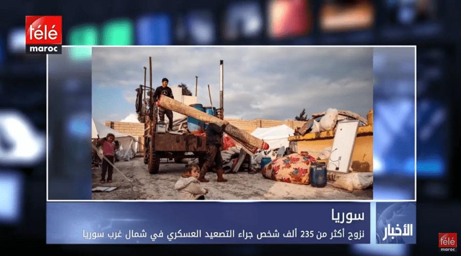 نزوح أكثر من 235 ألف شخص جراء التصعيد العسكري في شمال غرب سوريا