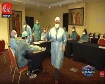 هكذا تحولت فنادق مصنفة إلى وحدات علاجية تأوي مصابين بكوفيد-19