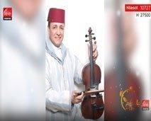 """خالد البوعزاوي ومراحل تأسيس مجموعة """"ولاد البوعزاوي"""""""