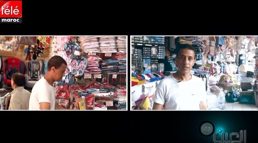 العين الثالثة : هكذا تغرق السلع التركية الأسواق المغربية