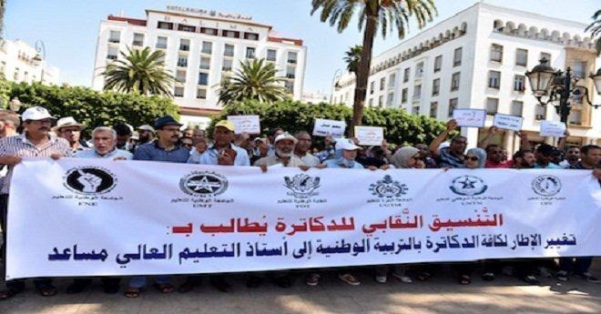 """دكاترة التربية الوطنية يخرجون في مسيرة احتجاجا على """"سياسة الترقيع"""""""