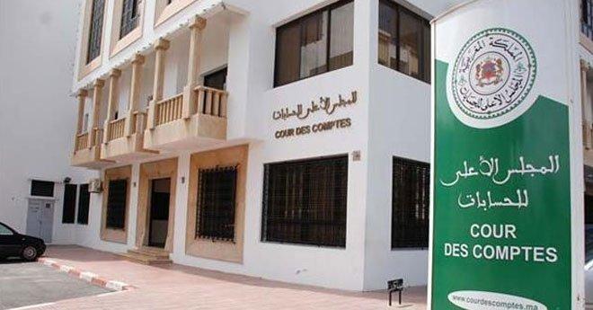 المجلس الأعلى للحسابات يعري الاختلالات التي تواجه مؤسسات الرعاية الاجتماعية