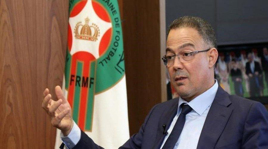 لقجع: من حق المغاربة أن يتوجوا بكأس إفريقيا للمرة الثانية