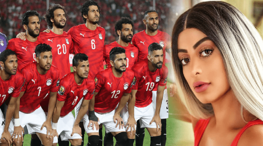 عارضة أزياء تتهم 4 من لاعبي المنتخب المصري بالتحرش بها