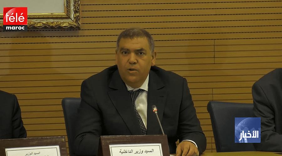 عبد الوافي لفتيت:إنجاز جرد شامل لتحديد حاجيات المستقبل من الماء في أفق 2027