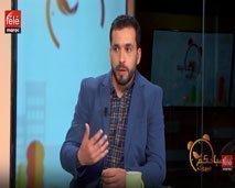 تقنيات لتطوير الذات مع العربي البوهلالي