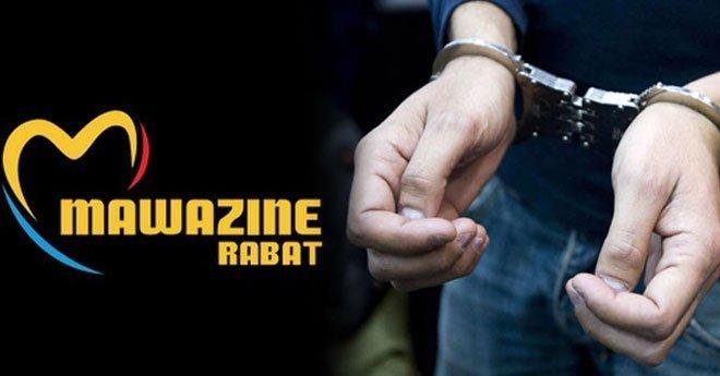 """اعتقال شاب هدد عبر """"فيسبوك"""" مغنية تشارك في """"موازين"""" بالقتل"""
