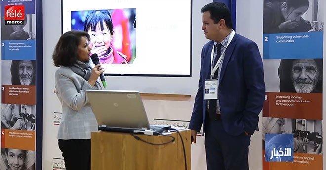 تقديم الخطوط العريضة للمرحلة الثالثة للمبادرة الوطنية للتنمية البشرية في أفريسيتي 2018