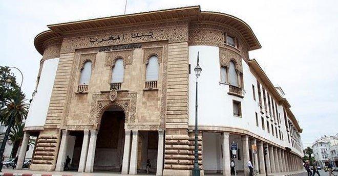 بنك المغرب..حيف يطال الشركات الصغرى بسبب الفوائد التي تؤديها على قروضها