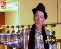 شاهدوا ردة فعل عبد الخالق فهيد في كاميرا كاشي