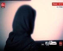 """ضحية شعودة وسحر تحكي لكاميرا طابو قصة النصب الذي تعرضت له من طرف """"شوافة"""""""