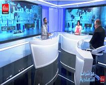 """مؤشرات اقتصادية : قراءة في مضامين تقرير """"بنك المغرب"""" حول وضعية الاقتصاد الوطني"""