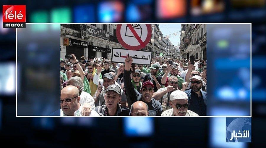 الجزائر..قبل ساعات على انطلاق الانتخابات الرئاسية،  مسيرات رافضة ومؤيدة