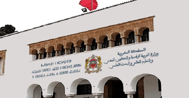 وزارة التربية الوطنية تخرج عن صمتها في ملف المسؤولين الأشباح