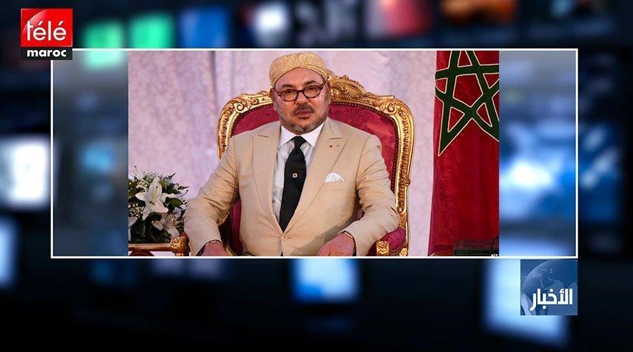 الملك يترأس حفلا دينيا في مراكش إحياء لليلة المولد النبوي