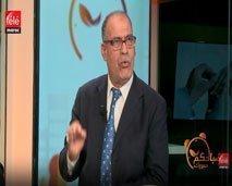 صباحكم مبروك: تعرفوا على الطرق والمهارات التي يجب اتباعها لاختيار شريك الحياة مع عبد الله عبايبة
