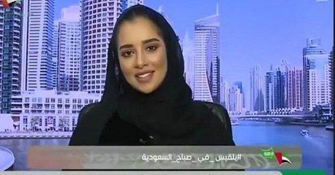 بلقيس.. أول فنانة تظهر على التلفزيون السعودي منذ 47 عاما